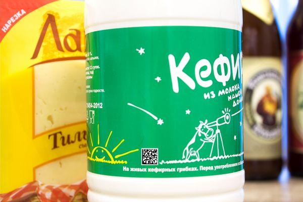 Маркировка молочных продуктов, сыров