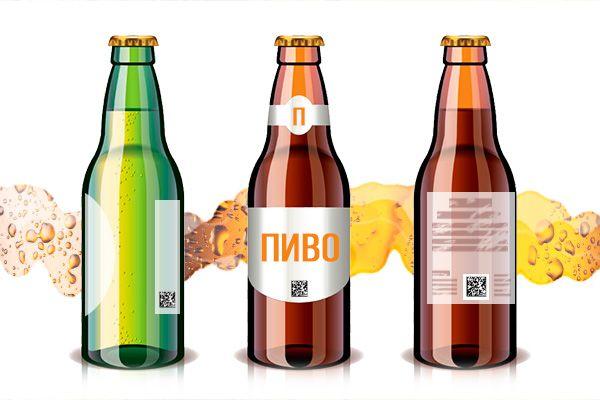 Маркировка пива и пивных напитков