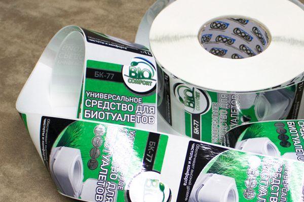 Изготовление самоклеящихся бумажных этикеток